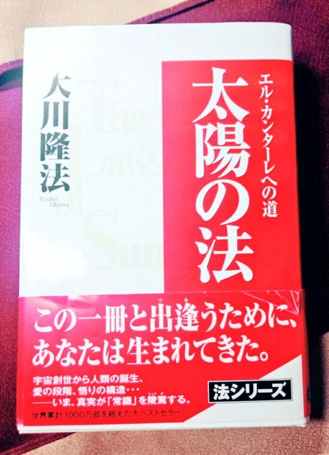 koufukunokagaku21