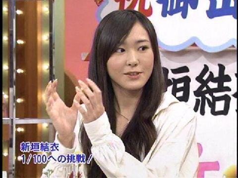 nagasawamasami103