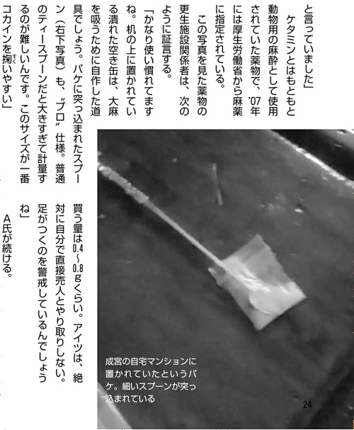 narimiyahiroki5