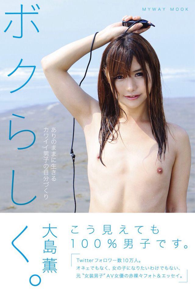 oosimakaoru10