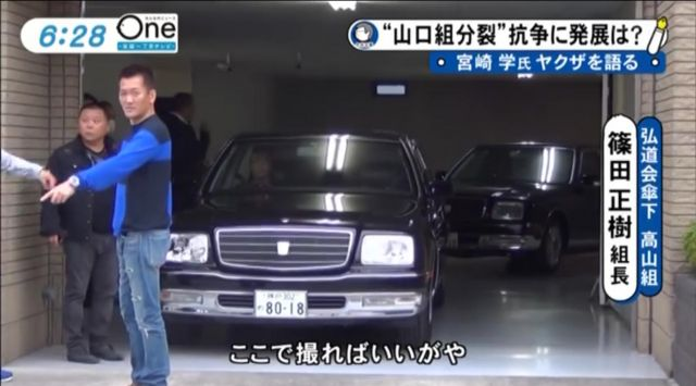 yakuza1025