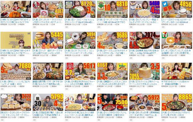 youtube231