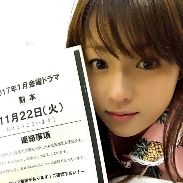 fukadakyouko7
