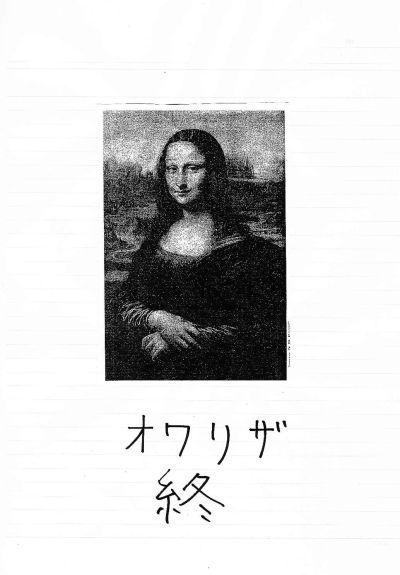konnkuri46