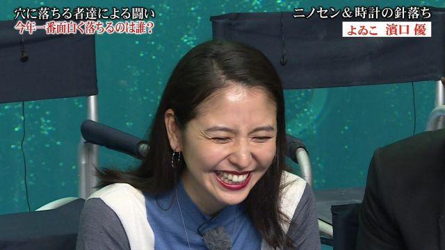 nagasawamasami5