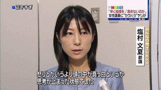 sekuhara18
