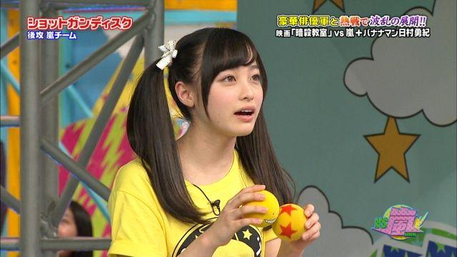 hasimotokannna432