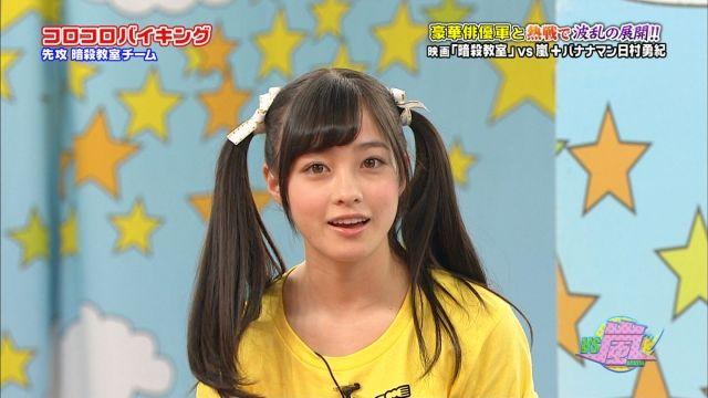 hasimotokannna441