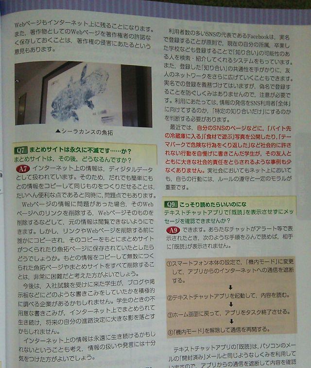 kyoukasyo562