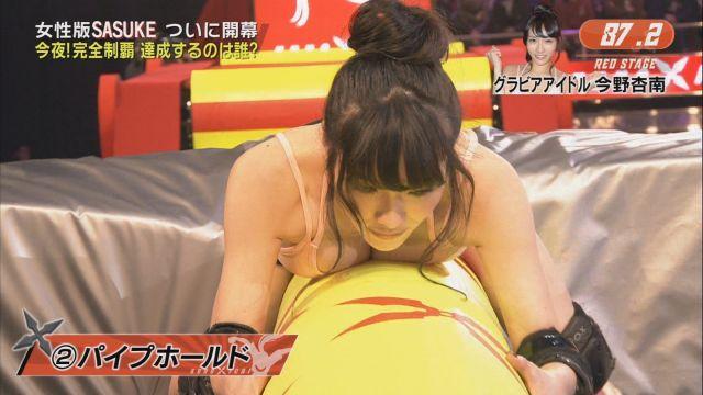 sasuke122