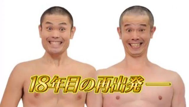 sinagawa1