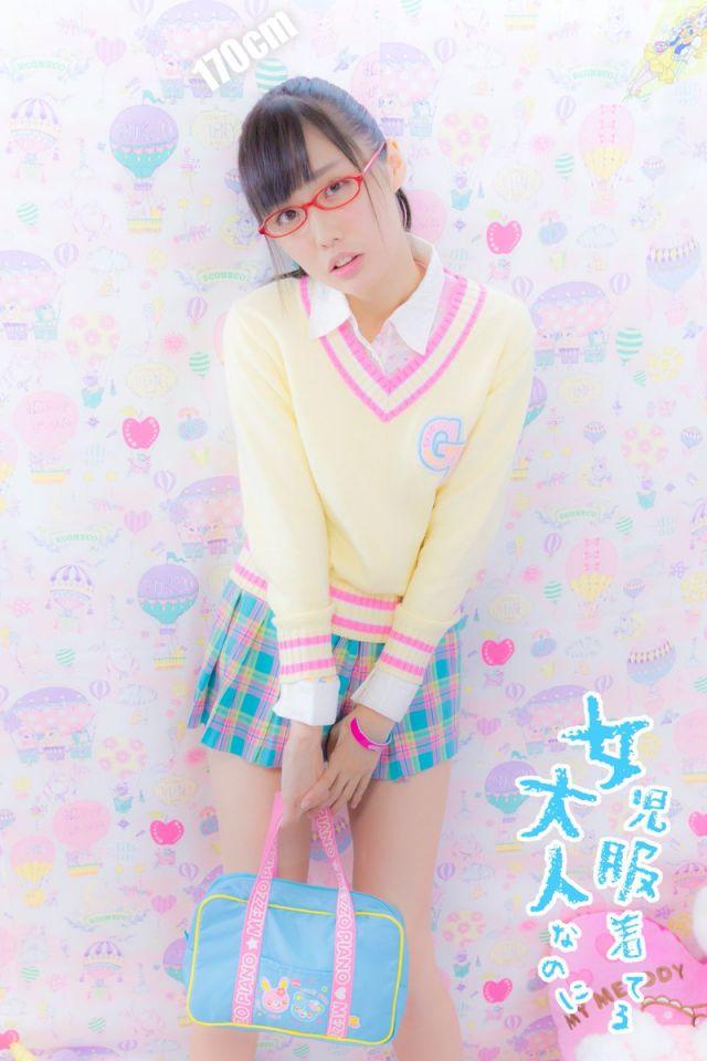 youji64