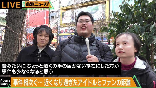 akiba642