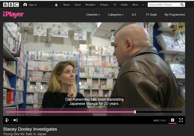 bbc85