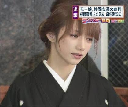 gotoumaki34