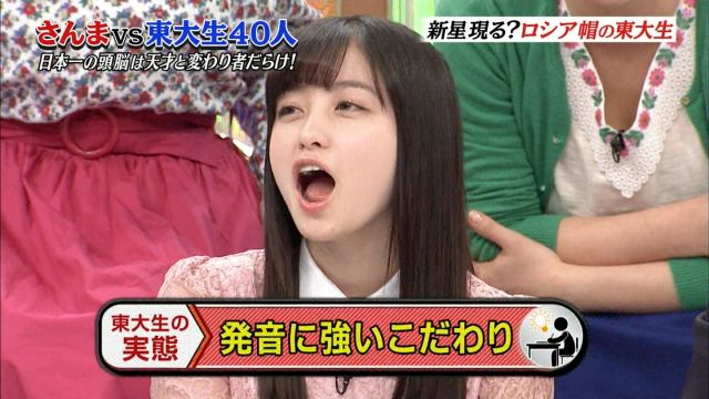 hasimotokannna221