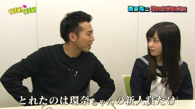hasimotokannna331