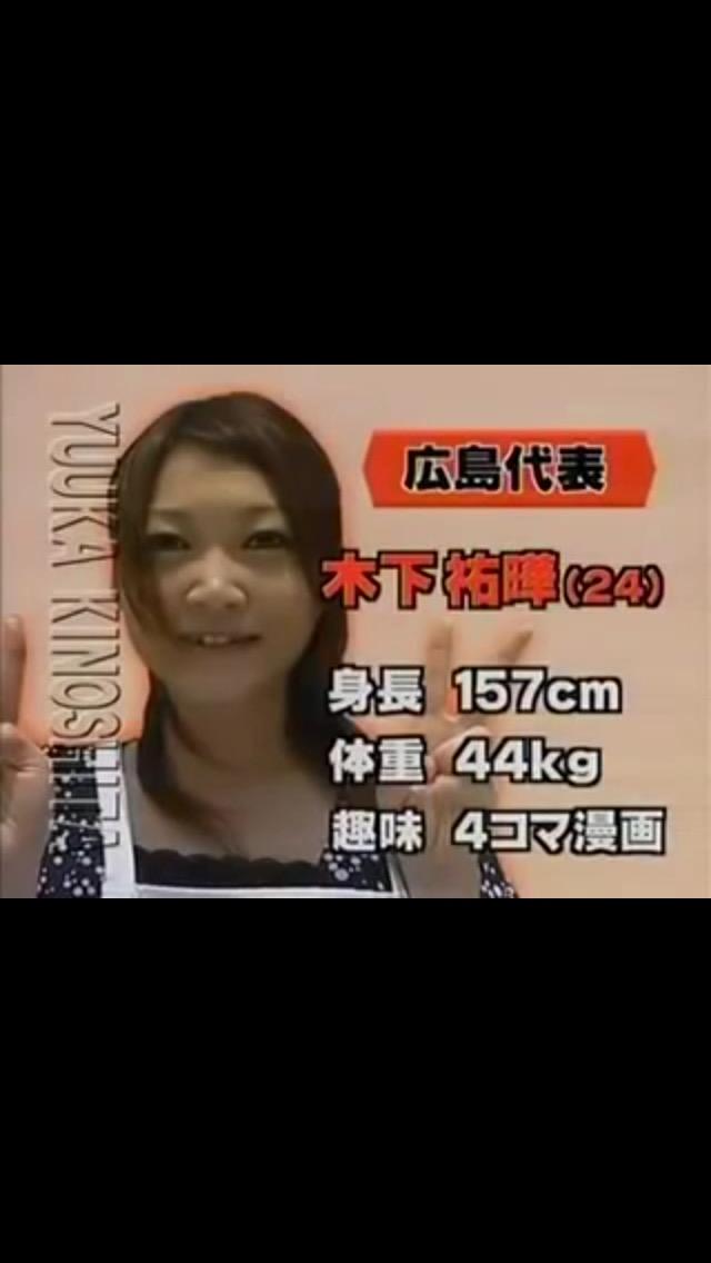 kinositayuuka621