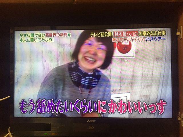 suzukifuku5