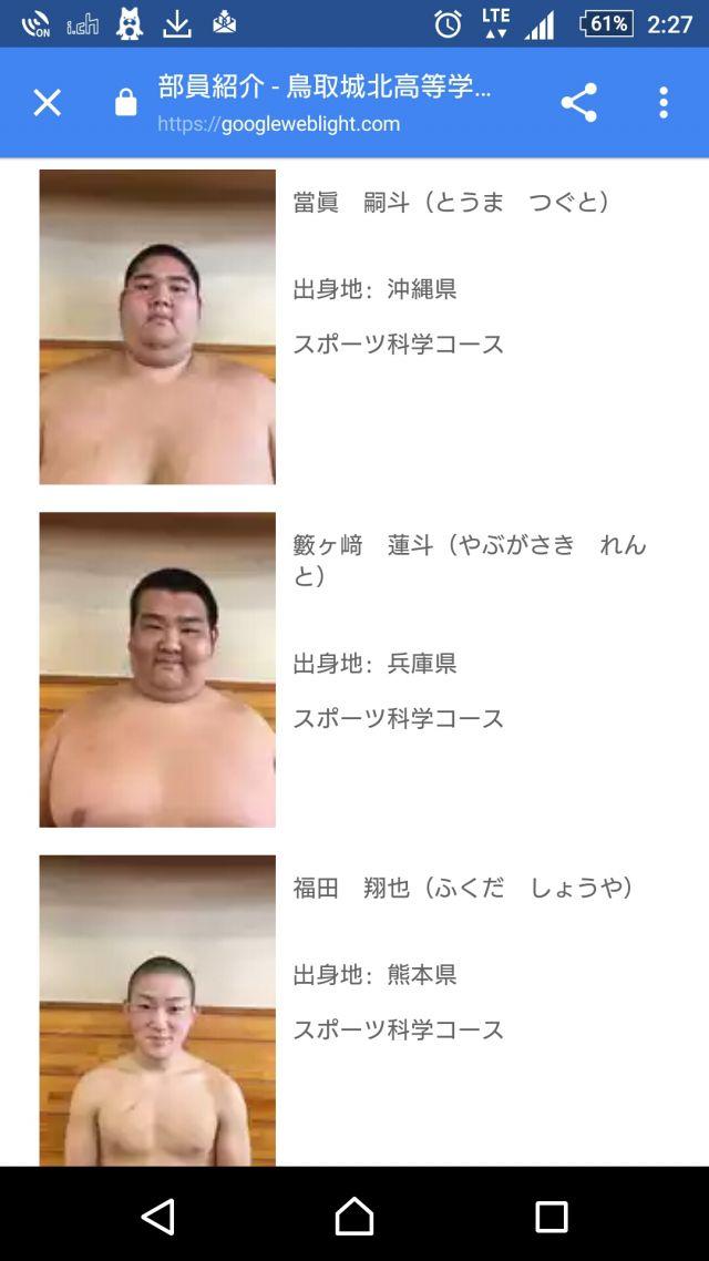 syougakusei291