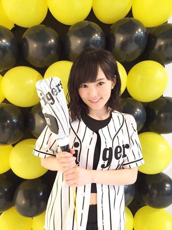 yamamotosayaka16