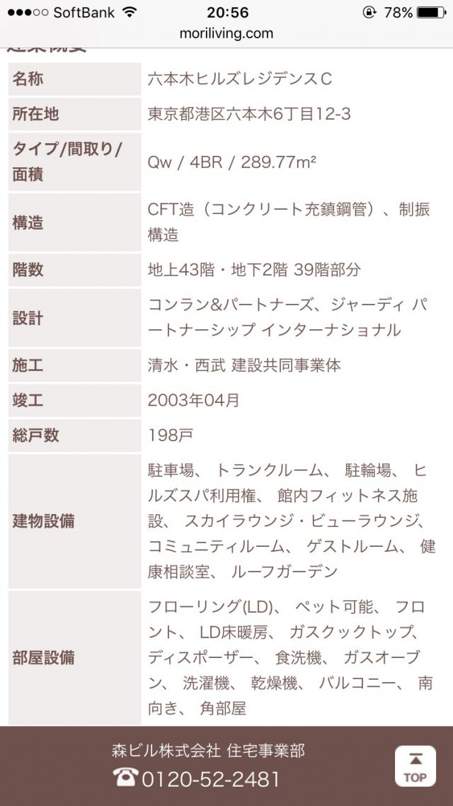 matumoto1031