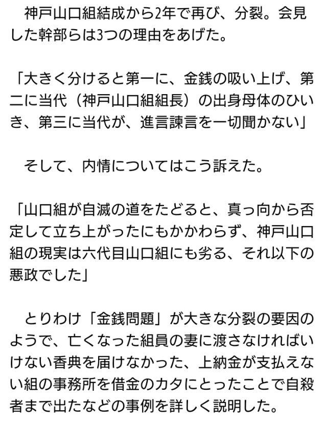 yakuza12