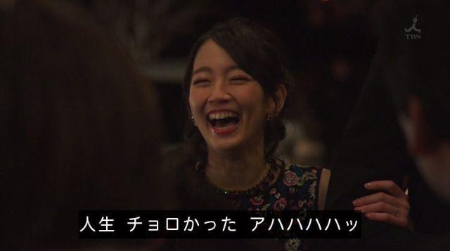 yosiokariho251