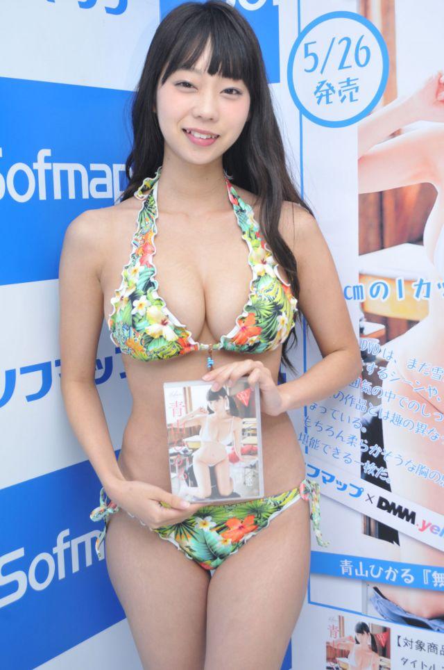 aoyamahikaru19