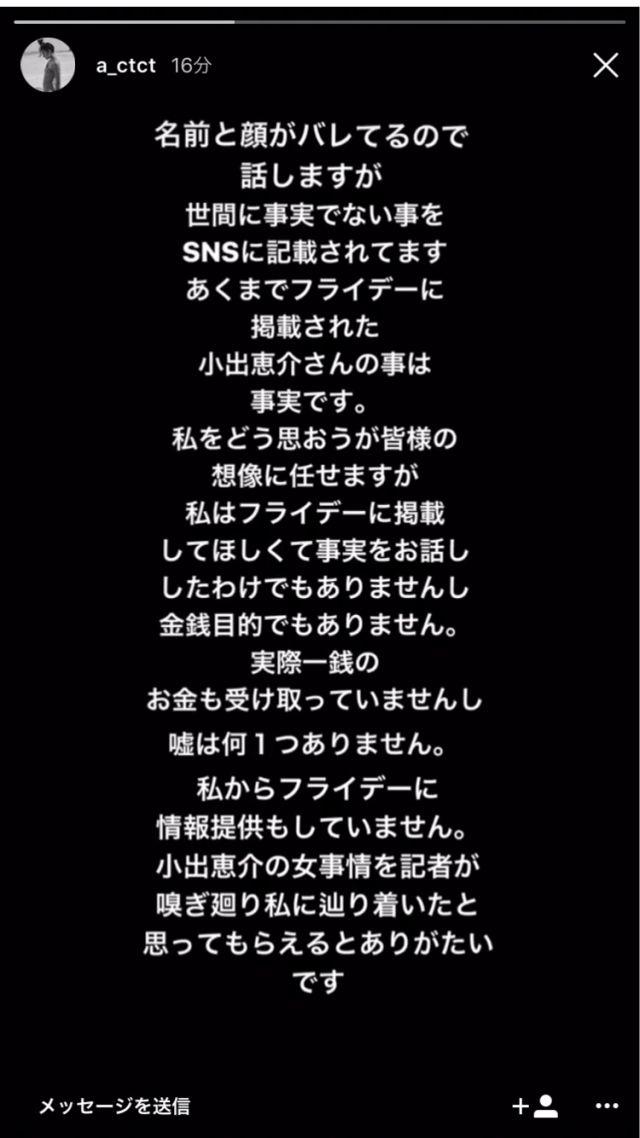 koidekeisuke11