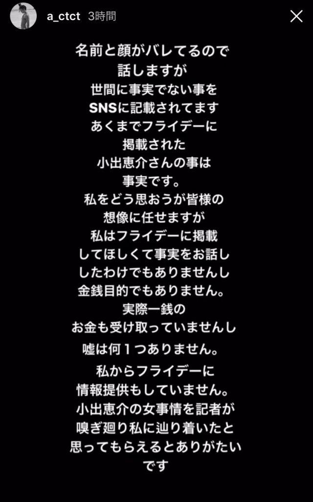 koidekeisuke227