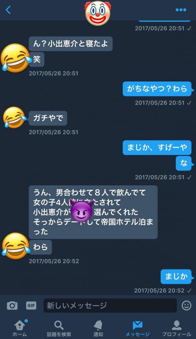 koidekeisuke322