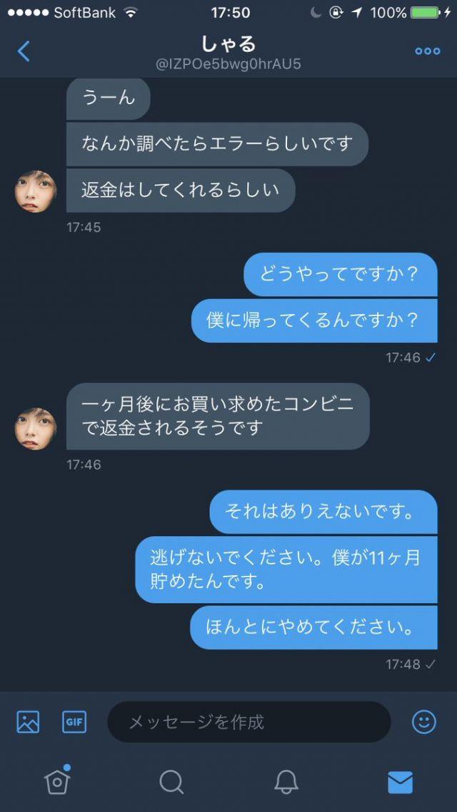 joujaku5