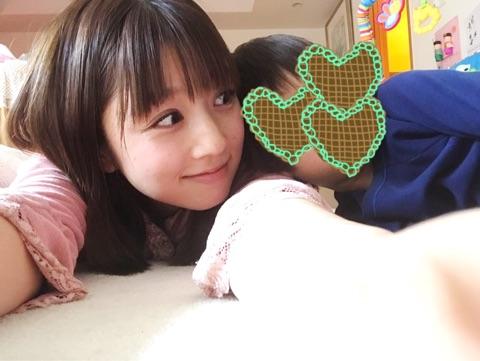ogurayuuko2