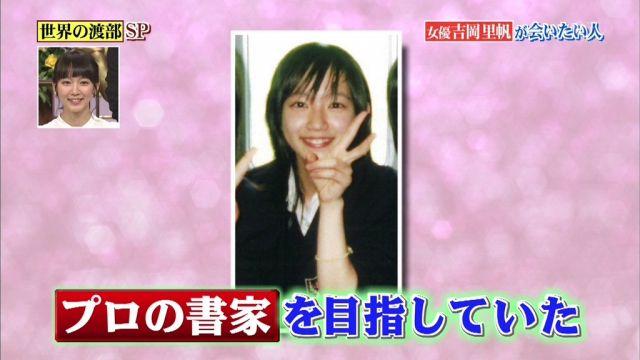 yosiokariho1071