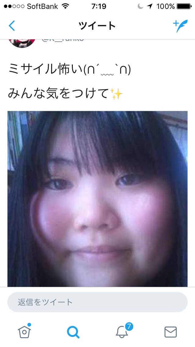 misairu1