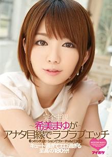 nozomimayu1201