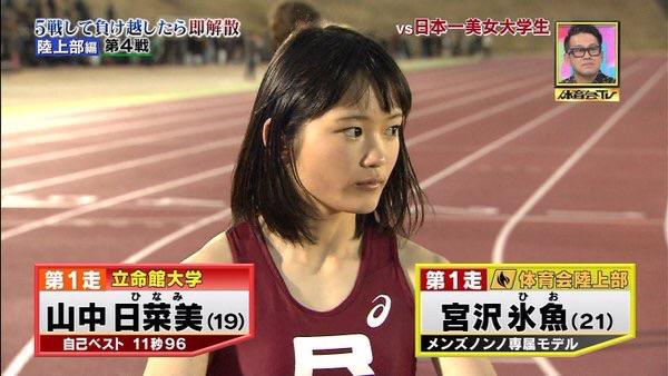 rikujou361