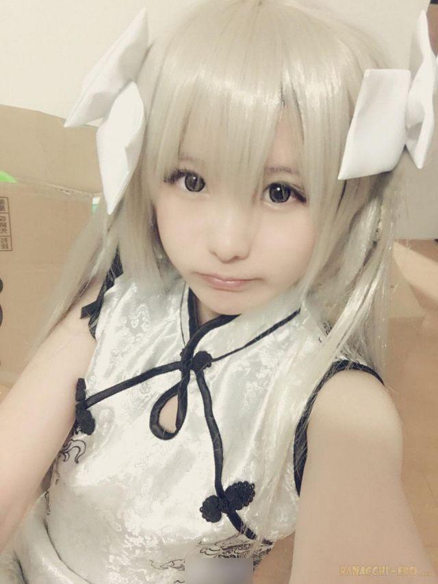 tyuugoku461