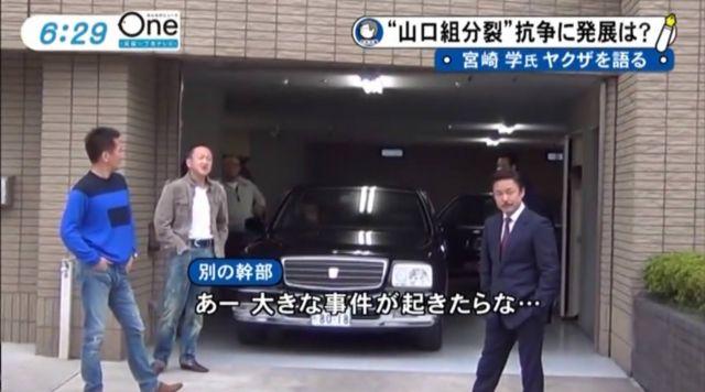 yakuza7