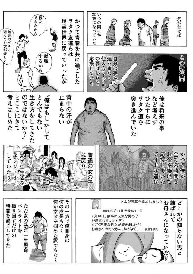 kimoota2