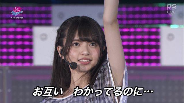 saitouasuka171