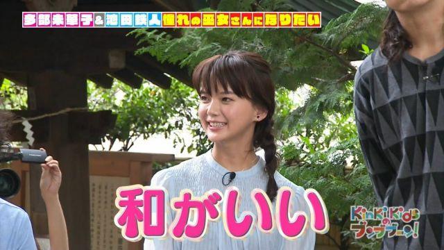 tabemikako4