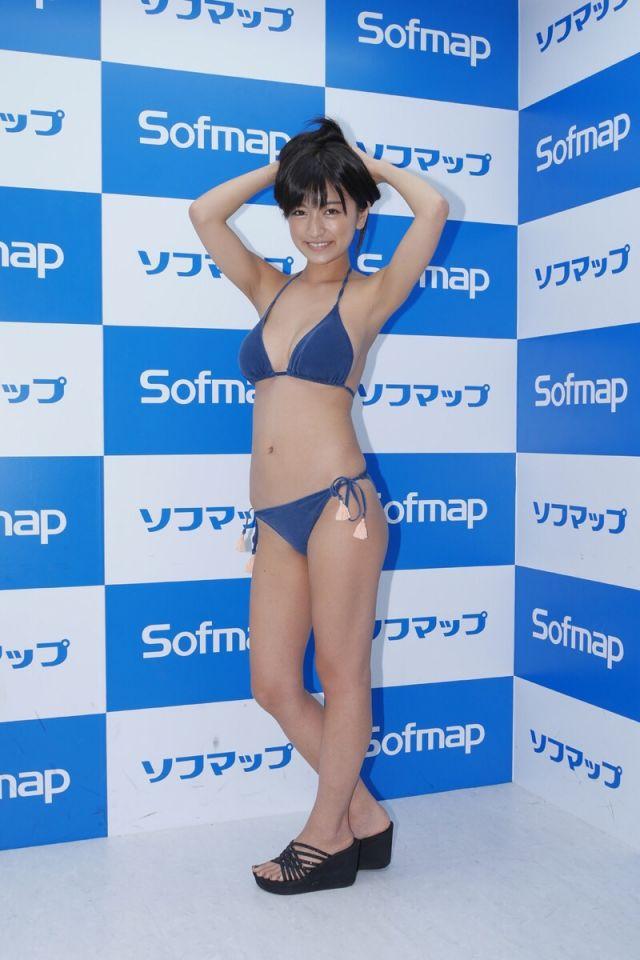 sofumappu2