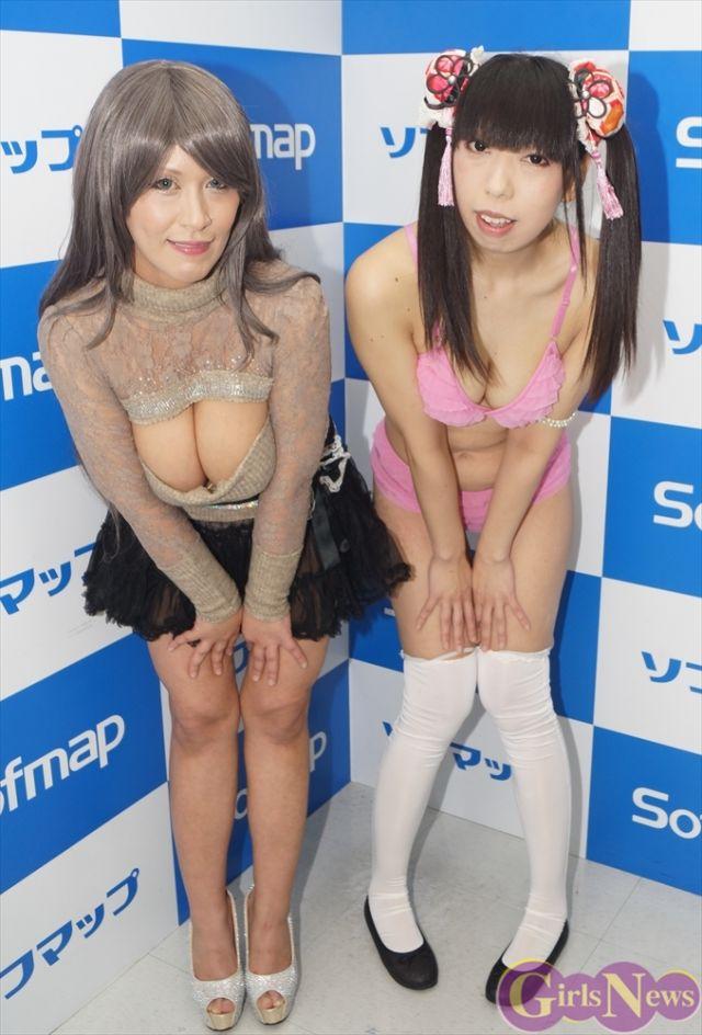 sofumappu633
