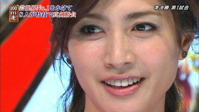 utidayuki24