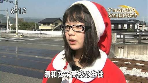 眼鏡 めがね メガネ Part4 [無断転載禁止]©bbspink.comxvideo>10本 YouTube動画>7本 ->画像>890枚