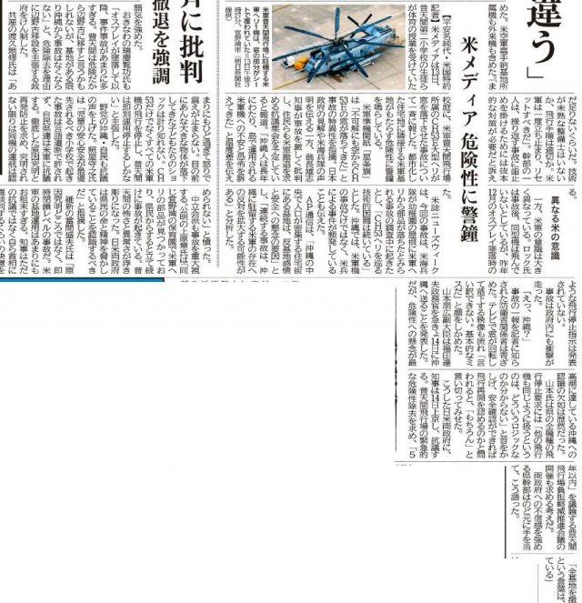 okinawa168