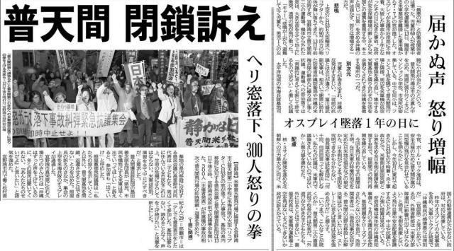 okinawa34
