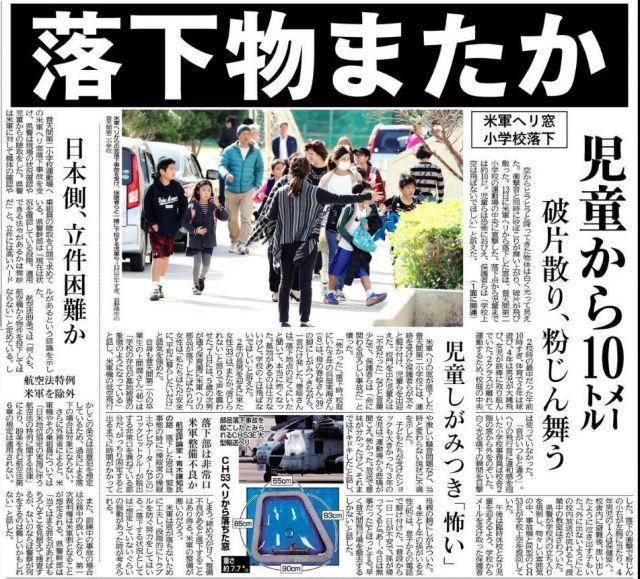 okinawa71